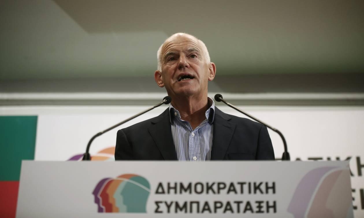 Μας «τρολάρει» ο Παπανδρέου: Αγωνίζομαι για την απαλλαγή των Ελλήνων από κάθε είδους δεσμά