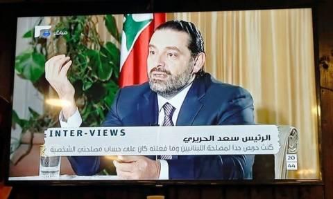 Χαρίρι: Είμαι ελεύθερος, σύντομα θα επιστρέψω στο Λίβανο
