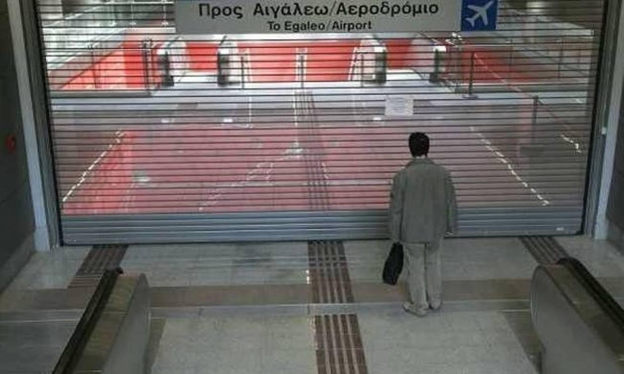 Προσοχή! Στάση εργασίας σήμερα σε Μετρό, προαστιακό και τρένα - Δείτε πώς θα πάτε στη δουλειά