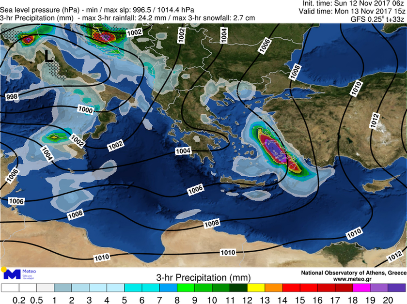 Καιρός ΤΩΡΑ: Η «Ευρυδίκη» πλησιάζει και απειλεί την Αττική