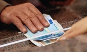 Συντάξεις: Έρχονται μειώσεις - ΣΟΚ έως 300 ευρώ σε όλα τα Ταμεία