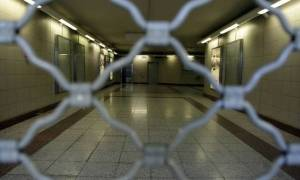 В Афинах в четверг (16/11) состоится 24-часовая забастовка метро