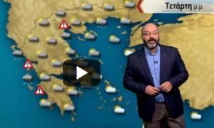 Καιρός: Η πρόγνωση του Σάκη Αρναούτογλου για τις καταιγίδες και τον Μεσογειακό κυκλώνα (video)