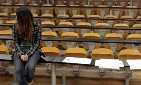 Φοιτητικό επίδομα: Μέχρι την Πέμπτη η οριστικοποίηση των αιτήσεων του στεγαστικού επιδόματος