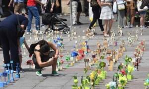 Το 2016 μειώθηκαν οι τρομοκρατικές ενέργειες και τα θύματά τους