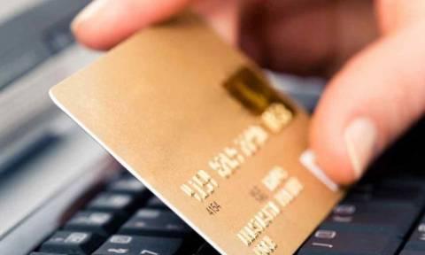 Μέσω TAXISnet και οι πληρωμές φόρων με κάρτες - Όσα πρέπει να ξέρετε