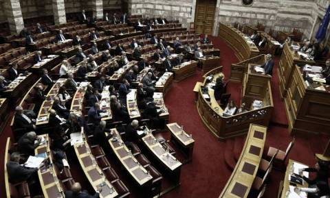 Αναβάλλεται λόγω εθνικού πένθους η συζήτηση για τη διανομή του μερίσματος στη Βουλή