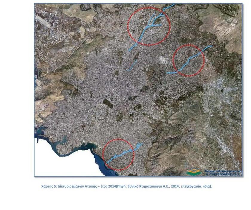 Πλημμύρες Μάνδρα - Νέα Πέραμος: Μια φορά κι έναν καιρό ήταν 700 χείμαρροι, ποτάμια και ρυάκια