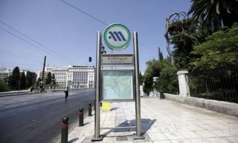 Πολυτεχνείο: Κλείνουν σταθμοί του Μετρό - Δείτε ποιοι και πότε