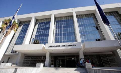 Εισαγγελική έρευνα για τους 'Ελληνες των Paradise Papers