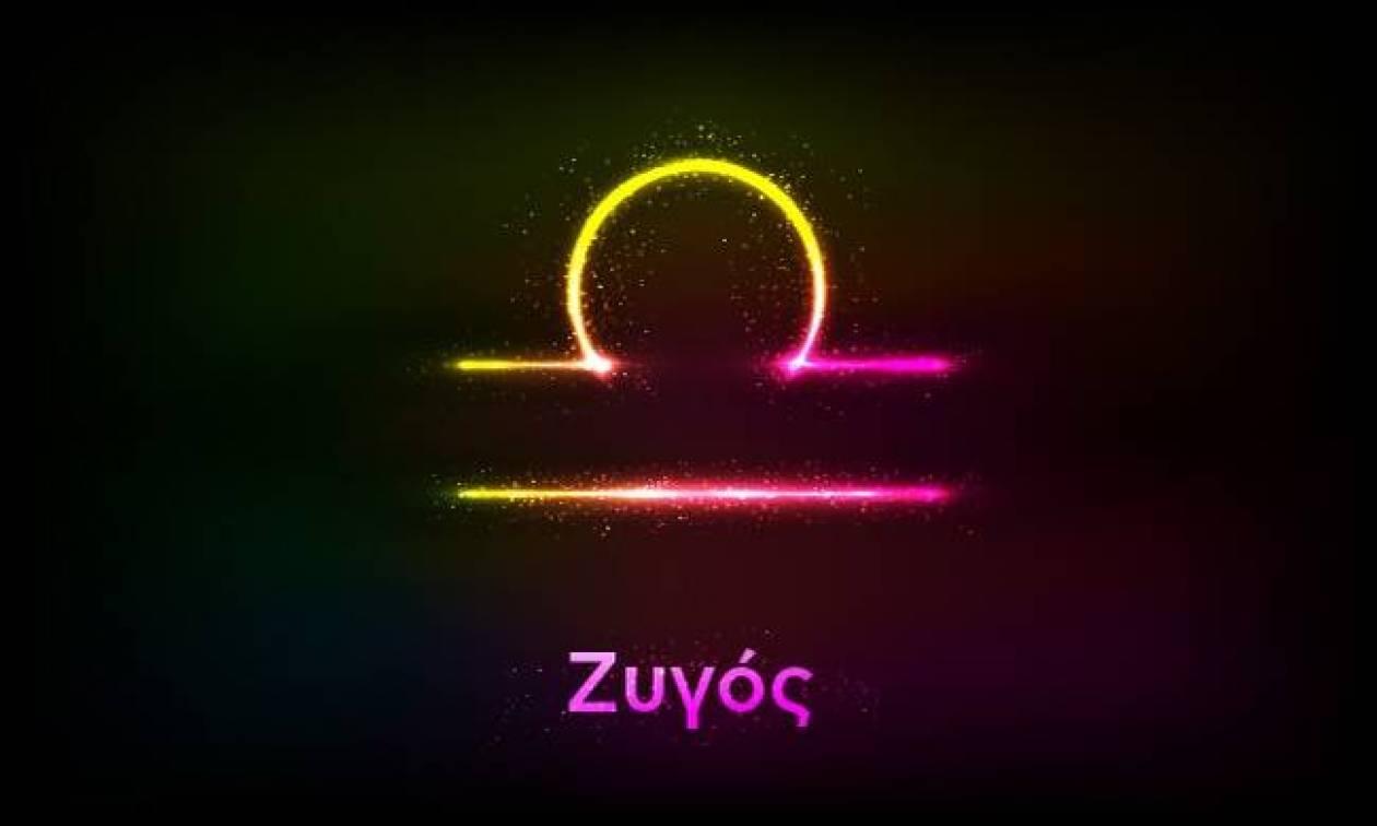 Ζυγός (18 11 2017) - Newsbomb 9cc01591b41