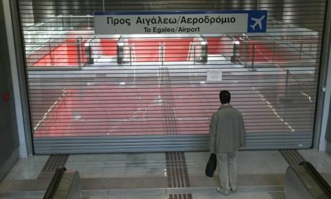 Πολυτεχνείο: ΠΡΟΣΟΧΗ! Πώς θα κινηθεί το Μετρό σήμερα (17/11) - Ποιοι σταθμοί και πότε θα κλείσουν