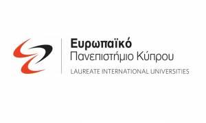 «Έτος Σαριπόλου» από το Ευρωπαϊκό Πανεπιστήμιο