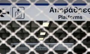 Απεργία Μετρό: Δείτε πότε θα μπει «χειρόφρενο»