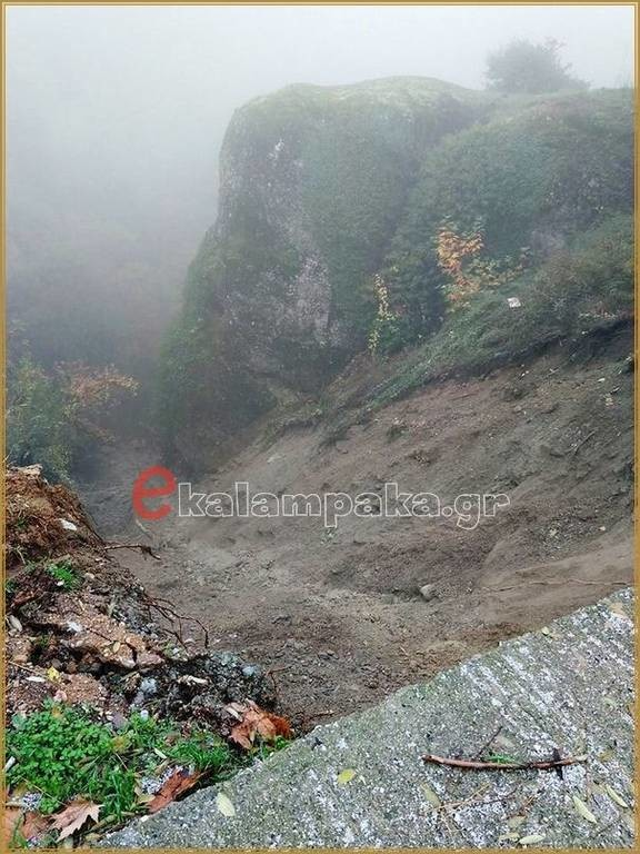 Κακοκαιρία - Τρόμος στα Μετέωρα: Κατολίσθηση στην Ιερά Μονή Βαρλαάμ (pics)