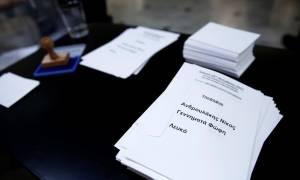 Εκλογές Κεντροαριστερά: Μετά τις 21:00 το ασφαλές αποτέλεσμα – Πιθανή παράταση σε ορισμένα τμήματα