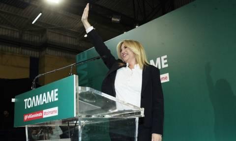 Εκλογές Κεντροαριστερά: Αρχηγός η Φώφη Γεννηματά με καθαρή εντολή
