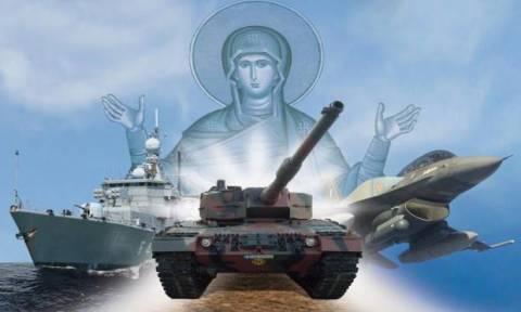 Νέα της Κοζάνης: Εκδηλώσεις για τον εορτασμό της ημέρας των Ενόπλεων Δυνάμεων