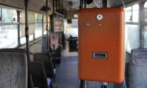 Viral - video: Ο Τσάκωνας και το πρώτο εισιτήριο του ΗΛΠΑΠ για ακυρωτικό μηχάνημα με 30 δραχμές