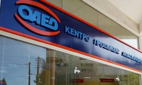 ΟΑΕΔ: Ξεκινούν σήμερα (21/11) οι αιτήσεις για 15.000 ανέργους