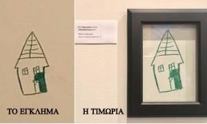 Εκπληκτικό: Ο γιος τους ζωγράφισε στον τοίχο και δείτε πώς τον… τιμώρησαν! (pic)