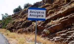 Ανώγεια: Βανδαλισμούς και κλοπές πετρελαίου από μηχανήματα καταγγέλλει ο δήμος