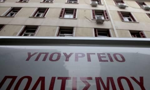 Απεργία την Τετάρτη (29/11) από το Πανελλήνιο Σωματείο Εκτάκτου Προσωπικού του υπ. Πολιτισμού