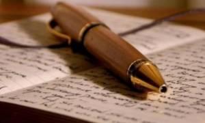 Πέθανε ο δημοσιογράφος Στάθης Καγιαλές