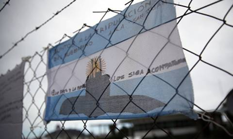 Η Ρωσία στέλνει ωκεανογραφικό σκάφος για να πάρει μέρος στις έρευνες για το χαμένο υποβρύχιο