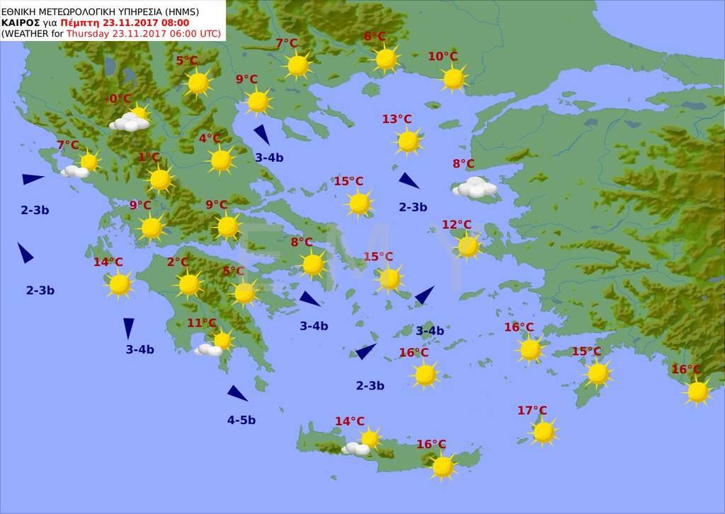 Καιρός τώρα: Ηλιόλουστη και με μικρή άνοδο της θερμοκρασίας η Πέμπτη (pics)