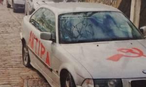 Βανδάλισαν αυτοκίνητο καθηγητή πανεπιστημίου στην Ξάνθη (pics)