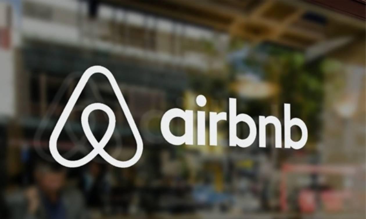 Υποχρεωτική η εγγραφή στο μητρώο airbnb μέσα στο πρώτο τρίμηνο 2018
