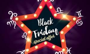 Black Friday: Τι ζώδιο είσαι; Μάθε γιατί σε... τρέμουν ήδη τα καταστήματα!