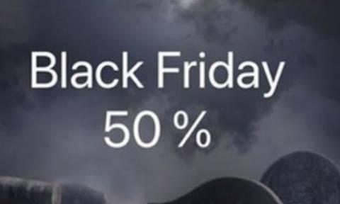 Black Friday: Αυτή είναι η μεγάλη προσφορά που «γκρέμισε» το Διαδίκτυο!