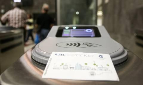 Ηλεκτρονικό εισιτήριο: Πού και πώς θα ανταλλάξετε τα χάρτινα εισιτήρια που σας απέμειναν