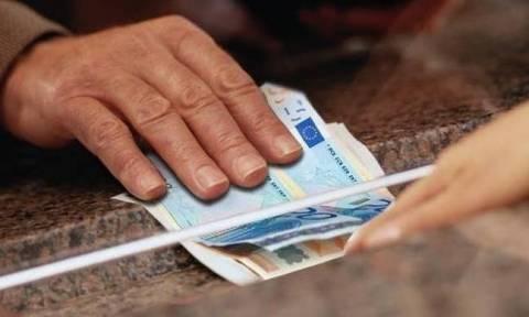 Αυτές τις ημερομηνίες θα επιστραφούν τα χρήματα στους συνταξιούχους