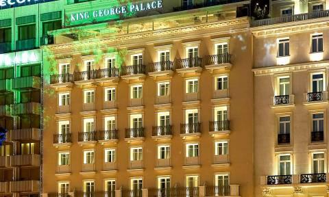 Η Λάμψα εξαγόρασε το ιστορικό ξενοδοχείο King George - Δείτε πόσο πωλήθηκε