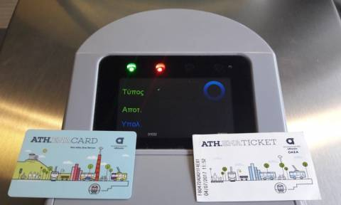 Ηλεκτρονικό εισιτήριο: Πού και πώς θα ανταλλάξετε τα χάρτινα εισιτήρια