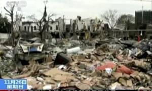 Χάος από έκρηξη στην Κίνα - Δύο νεκροί και δεκάδες τραυματίες