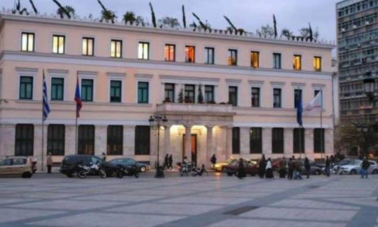 Δήμος Αθηναίων: Μειώνει τα δημοτικά τέλη - Δείτε ποιους αφορά