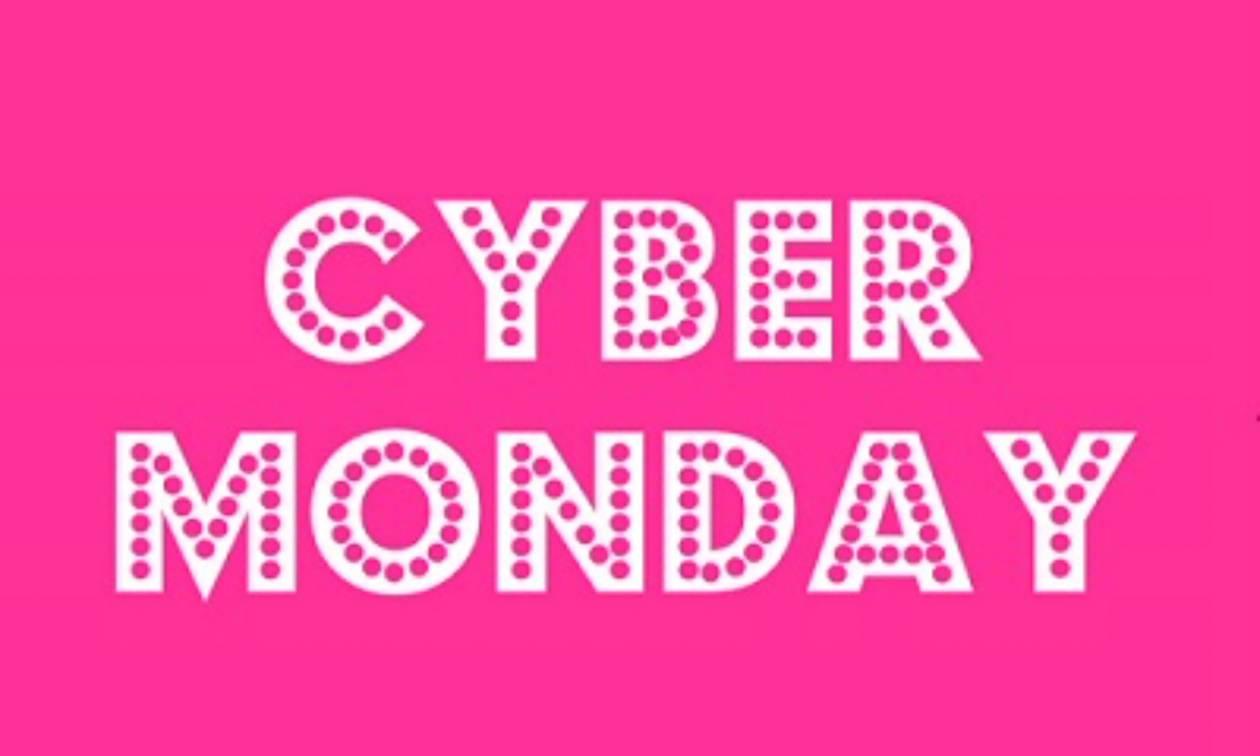 Cyber Monday  Ξεχάστε την Black Friday κι ετοιμαστείτε για νέες μεγάλες  εκπτώσεις fb33667fd84