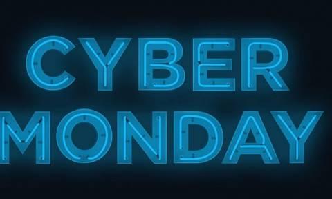 Συνεχίζονται οι εκπτώσεις- Μετά τη Black Friday έρχεται η Cyber Monday
