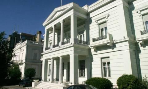 Ανακοίνωση του υπουργείου Εξωτερικών σχετικά με τη διαχείριση απόρρητων εγγράφων