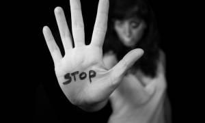 Η γυναικεία κακοποίηση στη Λογοτεχνία