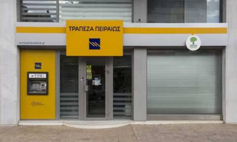 Τράπεζα Πειραιώς: Αύξηση 16% στα κέρδη του Ομίλου το τρίτο τρίμηνο του 2017