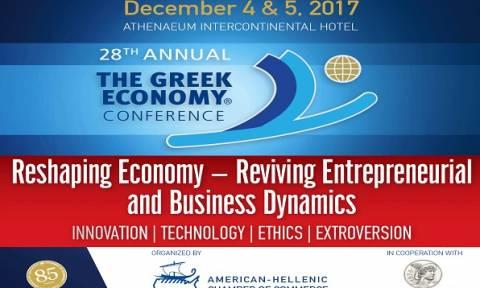 Η ελληνική οικονομία στο επίκεντρο του συνεδρίου του Ελληνο-Αμερικανικού Εμπορικού Επιμελητηρίου