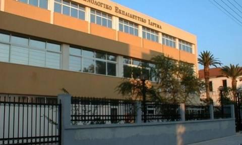 Πρόσληψη 100 ωρομισθίων καθηγητών στο ΤΕΙ Αθήνας