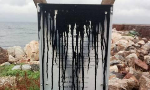 Μυτιλήνη: Άγνωστοι βανδάλισαν μνημείο με ονόματα προσφύγων που πνίγηκαν σε ναυάγια