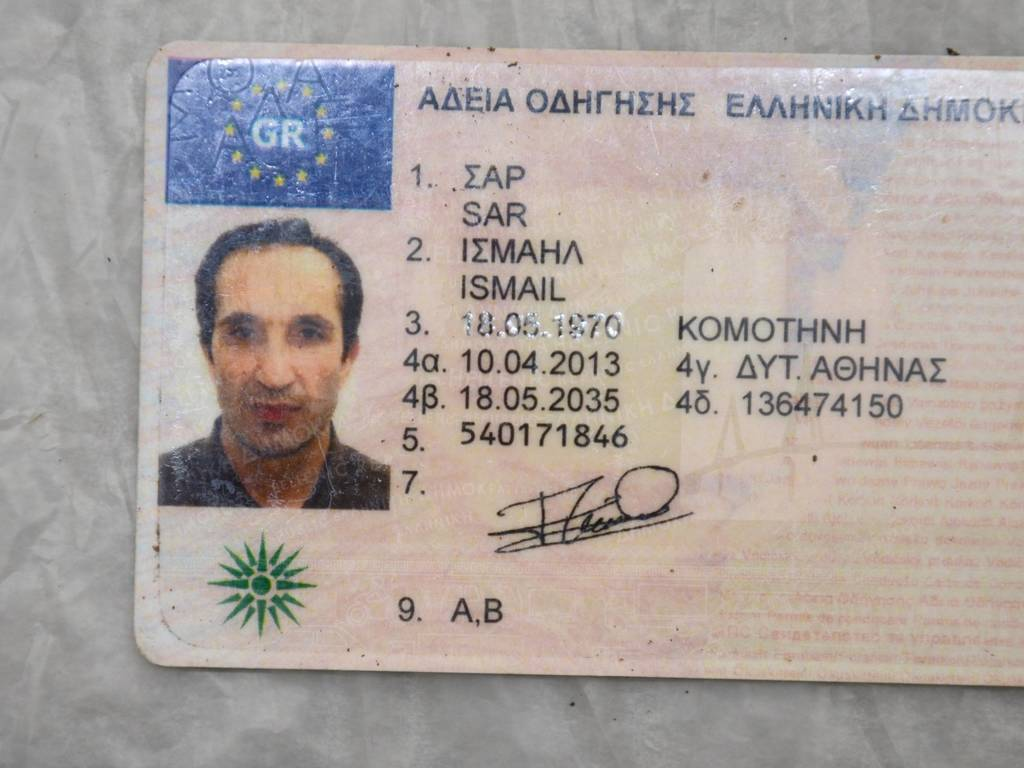 ΕΚΤΑΚΤΟ: Αυτοί είναι οι εννέα Τούρκοι που συνελήφθησαν για τρομοκρατία σε Νέο Κόσμο και Καλλιθέα