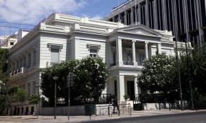Κατρούγκαλος: Διαθέσιμα τα απόρρητα έγγραφα το απόγευμα στο ΥΠΕΞ